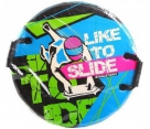 "Ледянка ""Like to slide"" 60см"