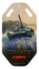 Ледянка World of Tanks 92см